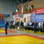 Церемония открытия турнира