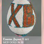 """Избранные работы победитетей конкурса """"Пасхальное яйцо 2011"""""""