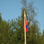 Флаг поднят, лагерь начался!