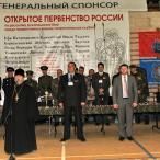 На закрытии Первенства России по рукопашному бою среди православных военно-патриотических клубов выступил с поздравлениями игумен Илларион