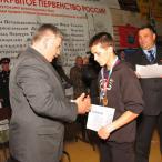 Ветераны силовых структур, участники боевых действий, герои России вручили ребятам, занявшим первые, вторые и третьи места, медали, грамоты и ценные подарки