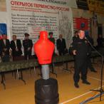 """Детскому центру образования """"Пересвет"""" был подарен этот спортивный снаряд"""