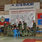 """4 группа Центра специального назначения """"Витязь"""" готовится в показательным выступлениям"""
