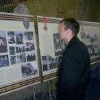 Победителям были вручены специальные призы памяти сотрудников силовых ведомств России, погибших при исполнении своего воинского долга